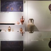 National Museum of Iran, Iran, V, Spain
