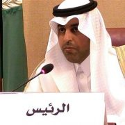 Arab Parliament , Honduras, Nauru, Jerusalem al-Quds