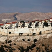 Israel, West Bank , Benjamin Netanyahu