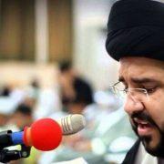 Bahrain, Ashura rituals, Shia clerics