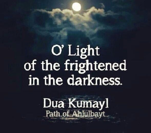 KUMAYL & THE DUA OF PROPHET KHIDHR (A.S.) - International Shia News Agency