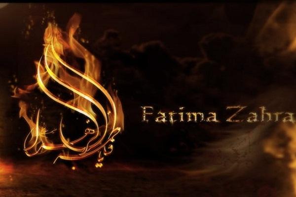 Sweden: Stockholm Islamic Center Holds Fatimiyyah Mourning Ceremonies