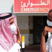 En.shafaqna-Saudi postpones G20 meeting, suspends international flights
