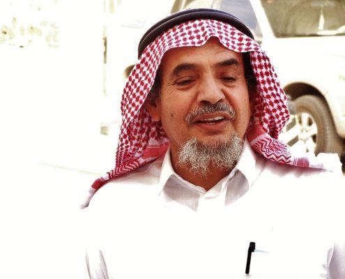 Dr Abdullah al-Hamid