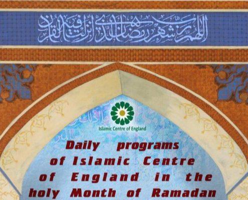 en.shafaqna-ICEL Ramadan 2020