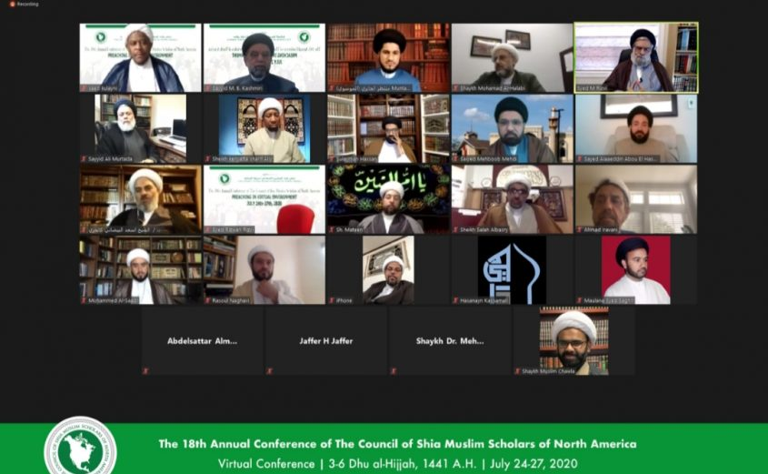Shia Islam In The Americas: Annual Conference Of The Council Of Shia Muslim Scholars