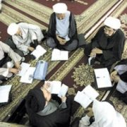 Shia scholars