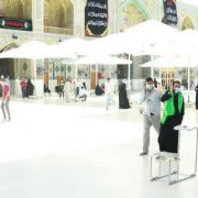 Astan Quds Alavi