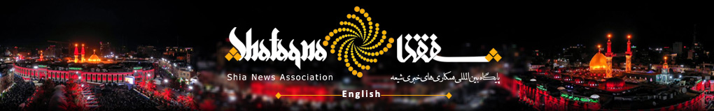 International Shia News Agency