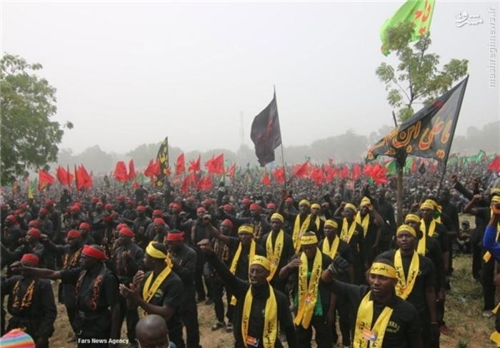 Nigeria Zaria massacre