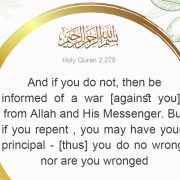 Holy Quran 2:279
