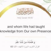 Quran 18:65