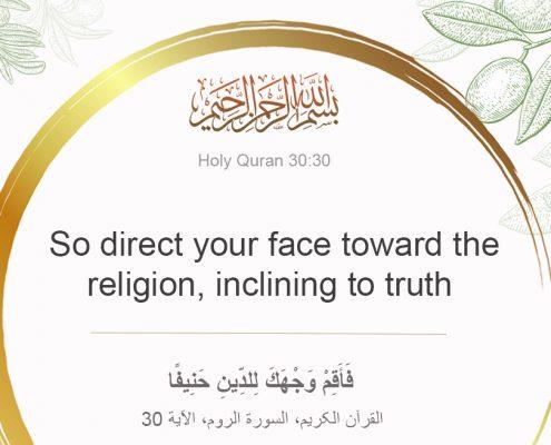 Quran 30:30