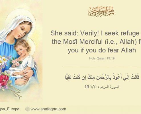 Quran 19:19