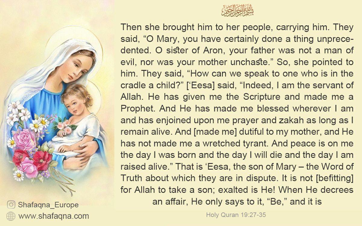 Quran 19:27-35
