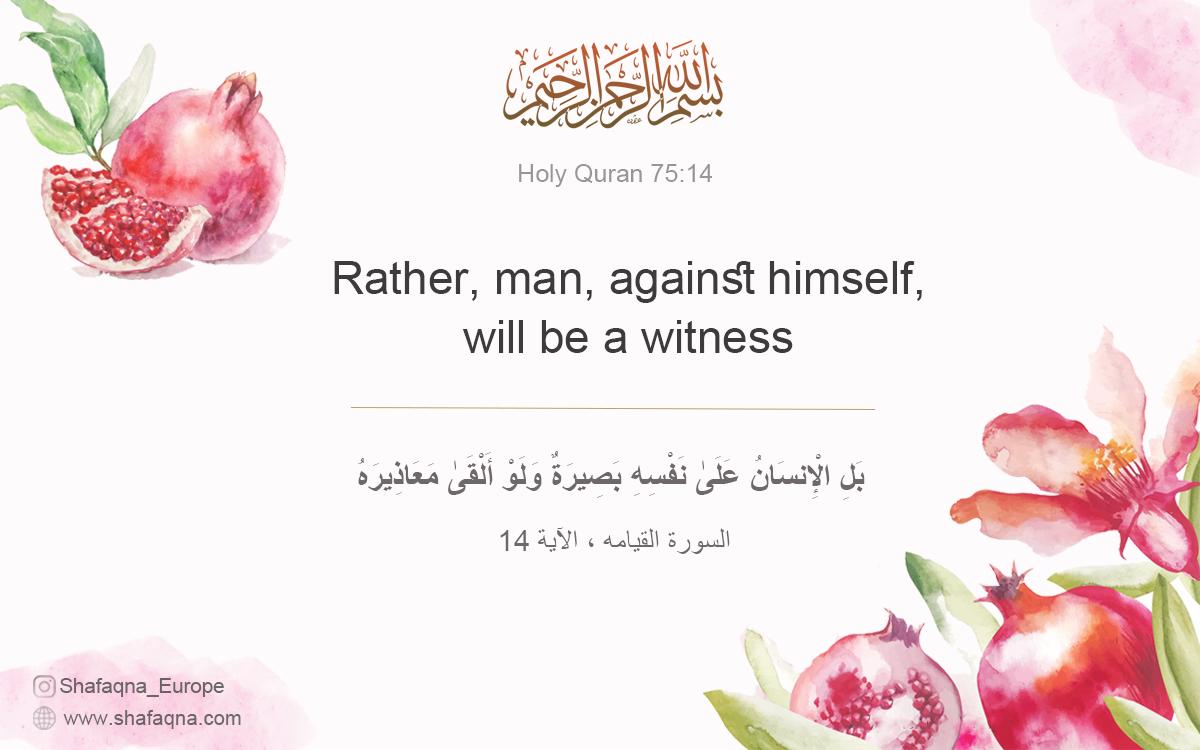 Quran 75:14