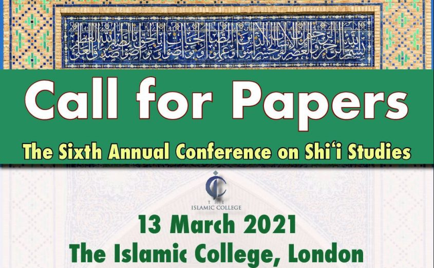 Sixth Annual Conference on Shia Studies
