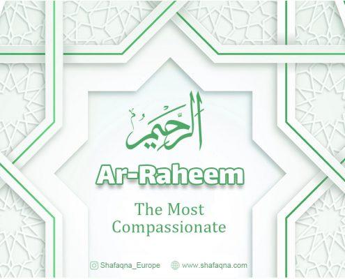 Ar-Raheem, God, Shia Graph