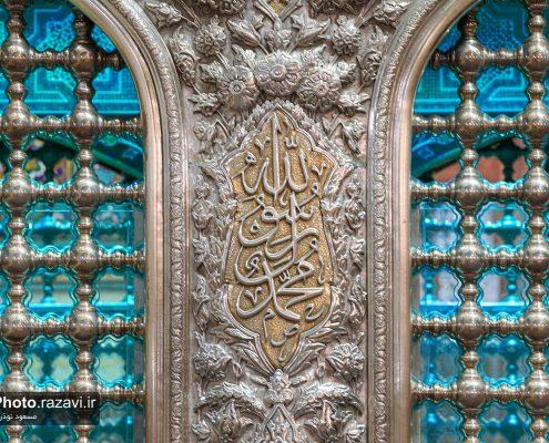 Eye-catching glory of Imam Ridha (A.S) Holy Shrine