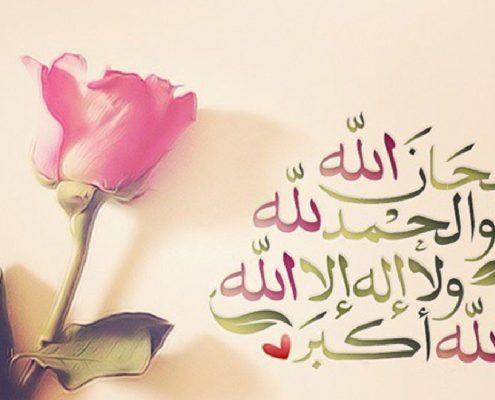 Tasbih, Fatimah Zahra