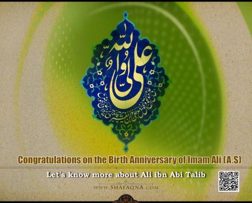 Shia Graph, Imam Ali