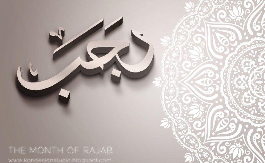 Rajab month