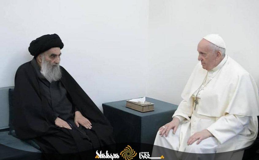 Pope Francis meets Ayatollah Sistani, Nahaf historic meeting