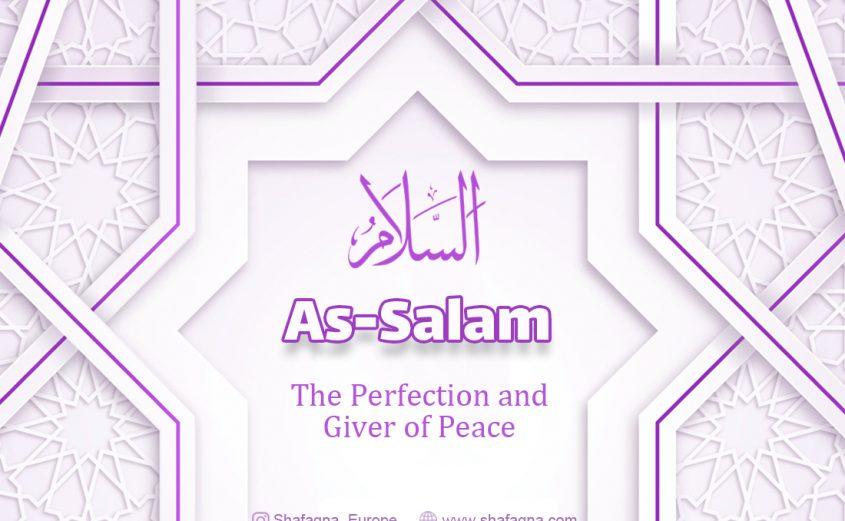 God, Allah, As-Salam, Shia Graph
