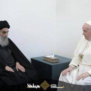 Pope Francis, Ayatollah Sistani