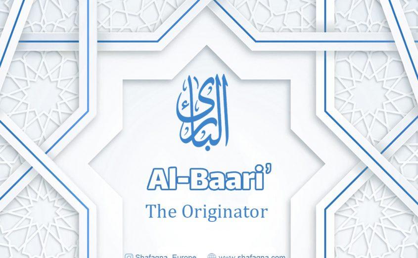 Al-Baari', Shia Graph, God