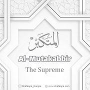 al-Mutakabbir, God, Shia Graph, Beautiful Names of God