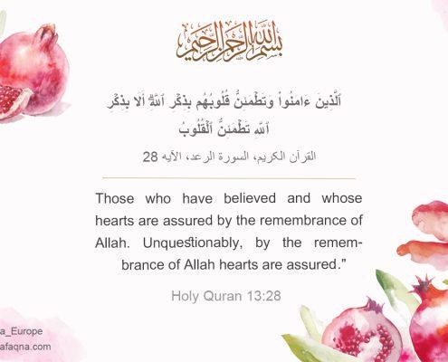Quran 13:28, Shia Graph