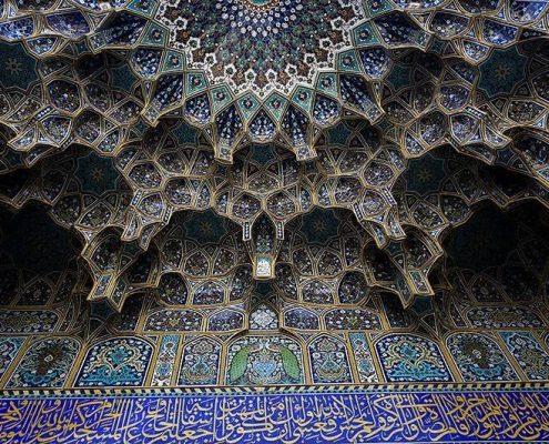 Isfahan, Seyyed Mosque