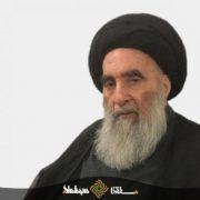 Fatwa, Fasting in Corona outbreak, Ayatollah Sistani