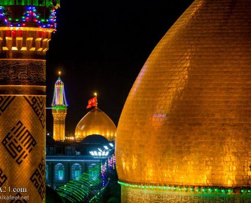 Karbala Ramadan 2021