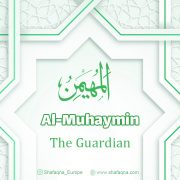 Al-Muhaymin, Beautiful Names of God, Allah, Shia Graph