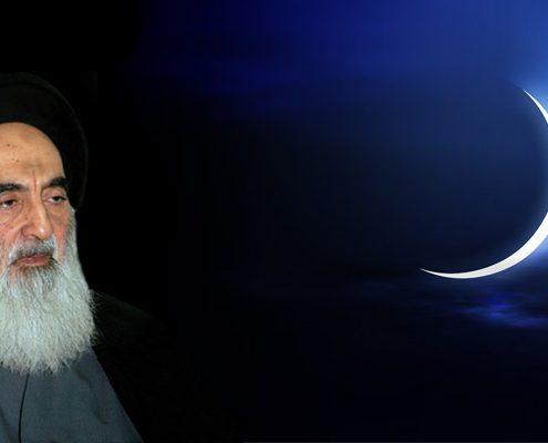 Ramadan 2021, Shia muslims, Ayatollah Sistani