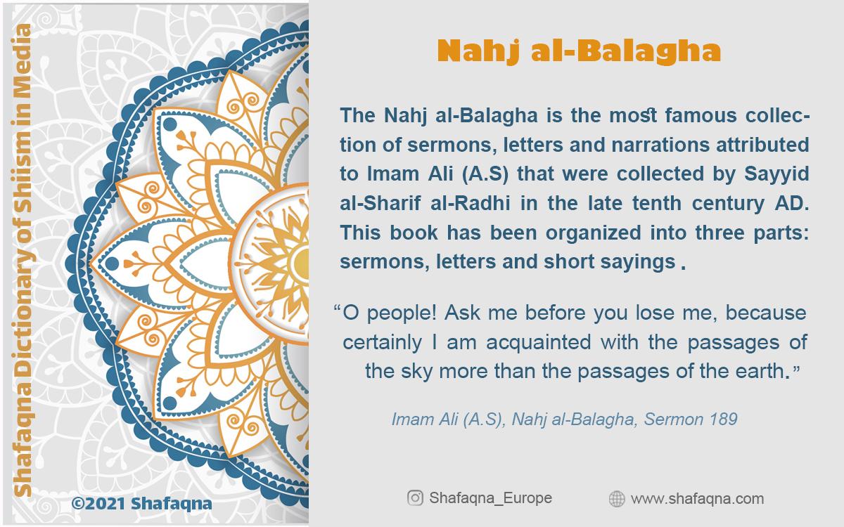 Imam Ali, Nahj al-Balagha, Shia Graph