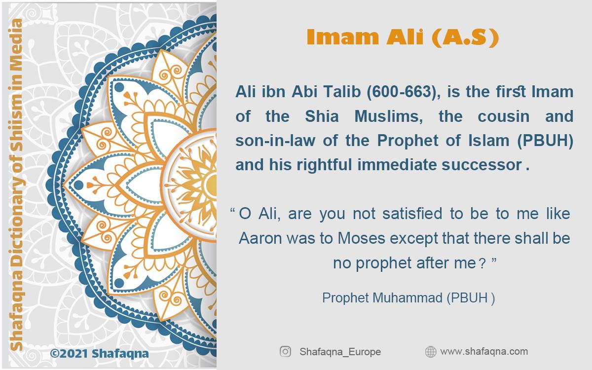 Imam Ali, Shia Graph