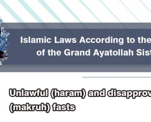 ayatollah sistani, fatwas on fasting