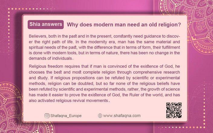 Shia answers, Shia Islam