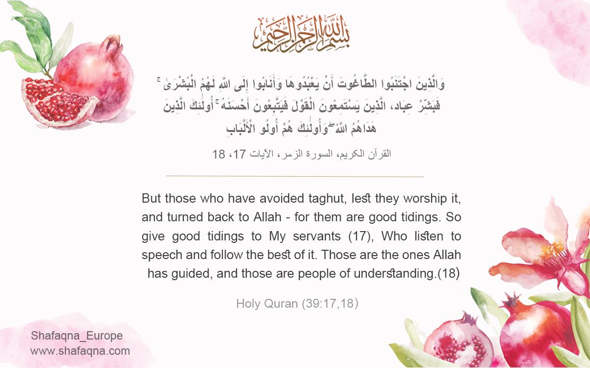Quran 39:17,18