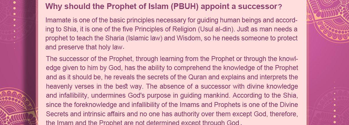 Shia Answers, Prophet Muhammad, Imam Ali