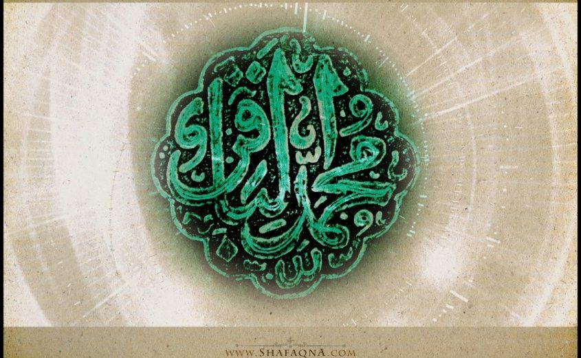 Shia Graph, Imam al-Baqir