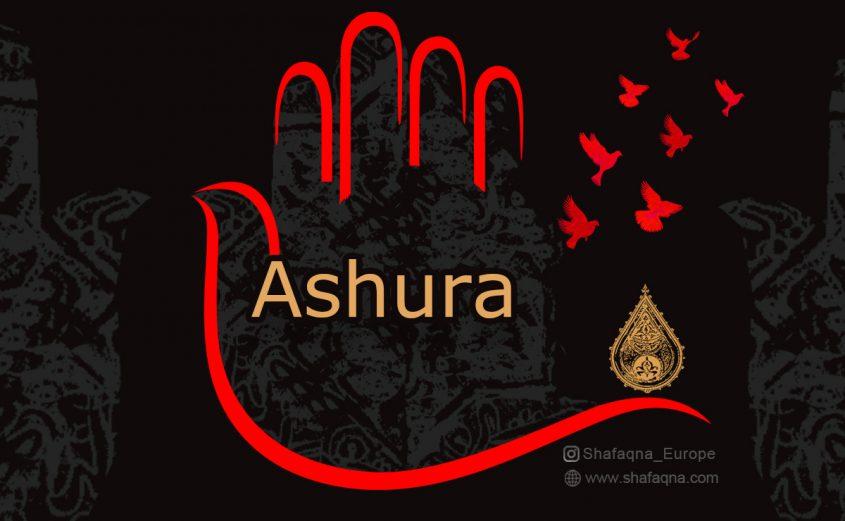 Ashura, Shia Graph