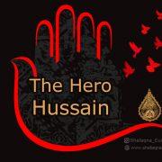 Hero Hussain, Shia Graph, Muharram, Ashura