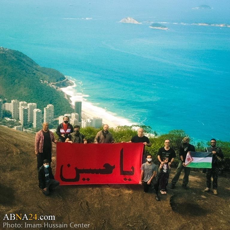 Photos: Raising flag of Imam Hussain (A.S) to the top of Pedra Bonita in Rio de Janeiro